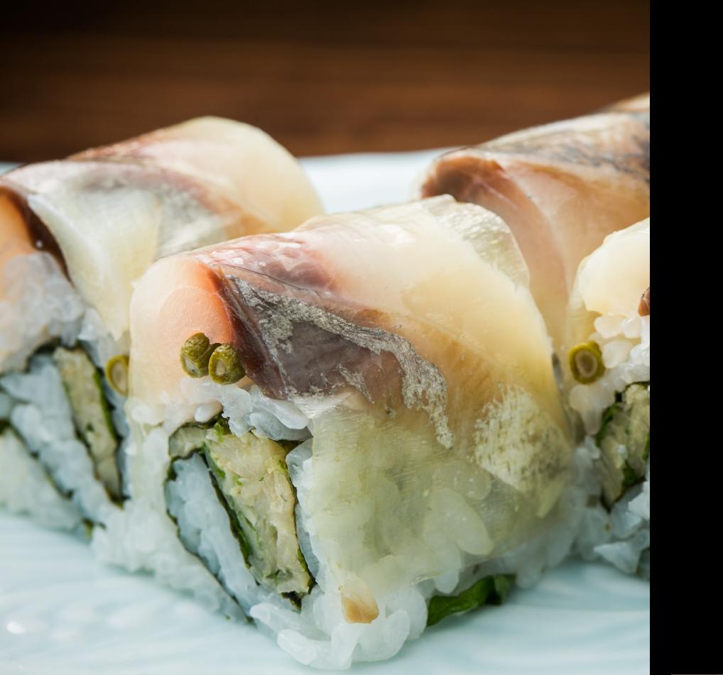 有馬山椒を効かせた、有馬名物「鯖の小袖寿司」